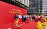 【中关村在线】小米科技园总部正式启用 8栋楼造价52亿